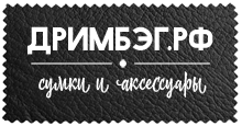 ДРИМБЭГ.РФ